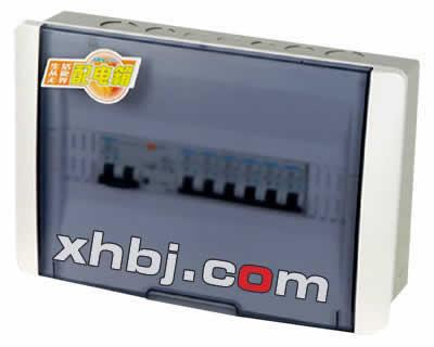 北京住宅照明配电箱