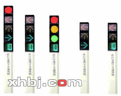 LED一体化交通信号灯