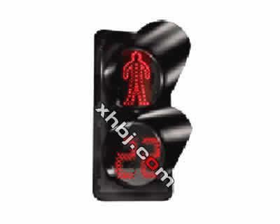 人行横道信号灯