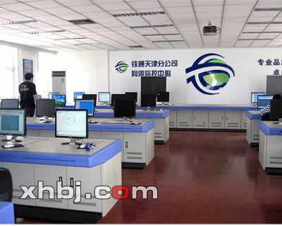铁通天津分公司平台
