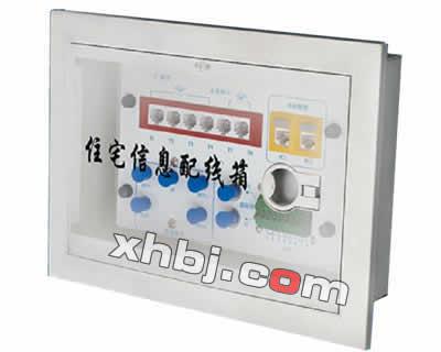 住宅信息配线箱