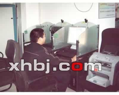 北京隔断网吧桌效果图
