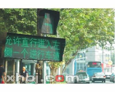 香河板金网提供生产交通指示牌生产厂家