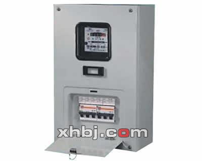 [配电箱] 三相电表箱